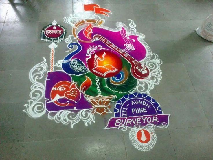 12 sanskar bharti rangoli design by shireen kauser | Image
