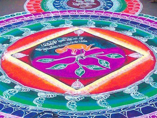 4 sanskar bharti rangoli design by shireen kauser