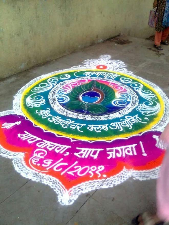 9 sanskar bharti rangoli design by shireen kauser