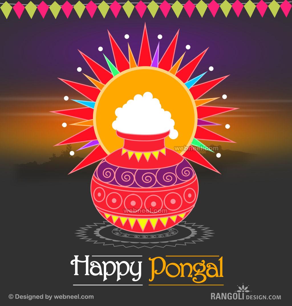 pongal kolam design by webneel