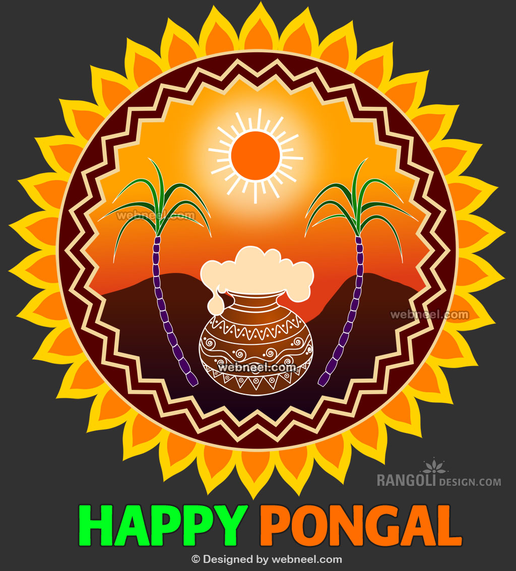 pongal kolam design by webneel