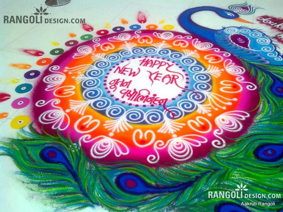 newyear rangoli design aakruti