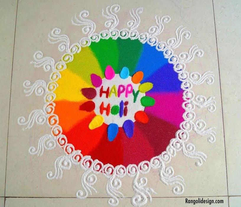 multicolour rangoli design holi