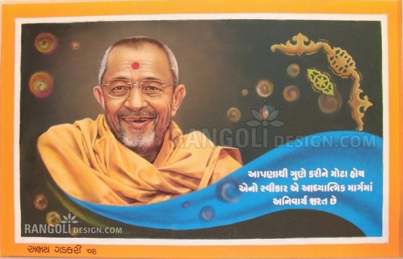 21 pandit portrait rangoli design by abhay gadkari