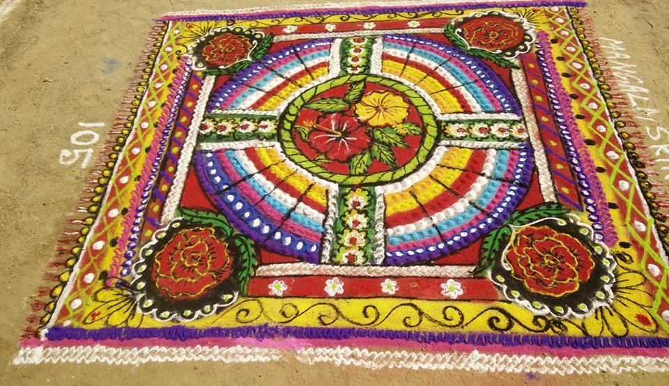 1 colourful competiotion rangoli design by mangalam srinivasan