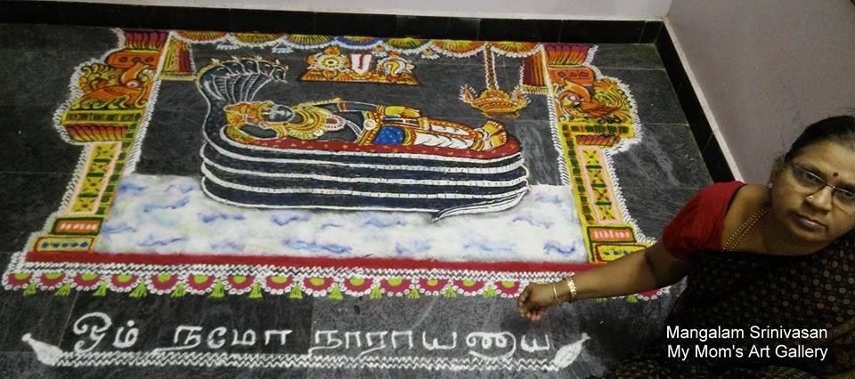 14 vaikunda ekadesi festival rangoli design by mangalam srinivasan