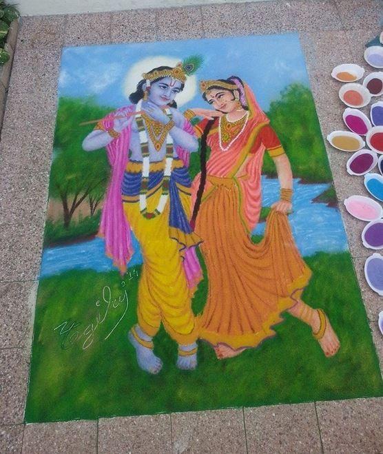 4 krishna portrait rangoli design
