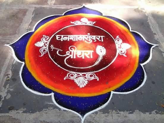 simple sanskar bharti rangoli design by sidhakala rangawali