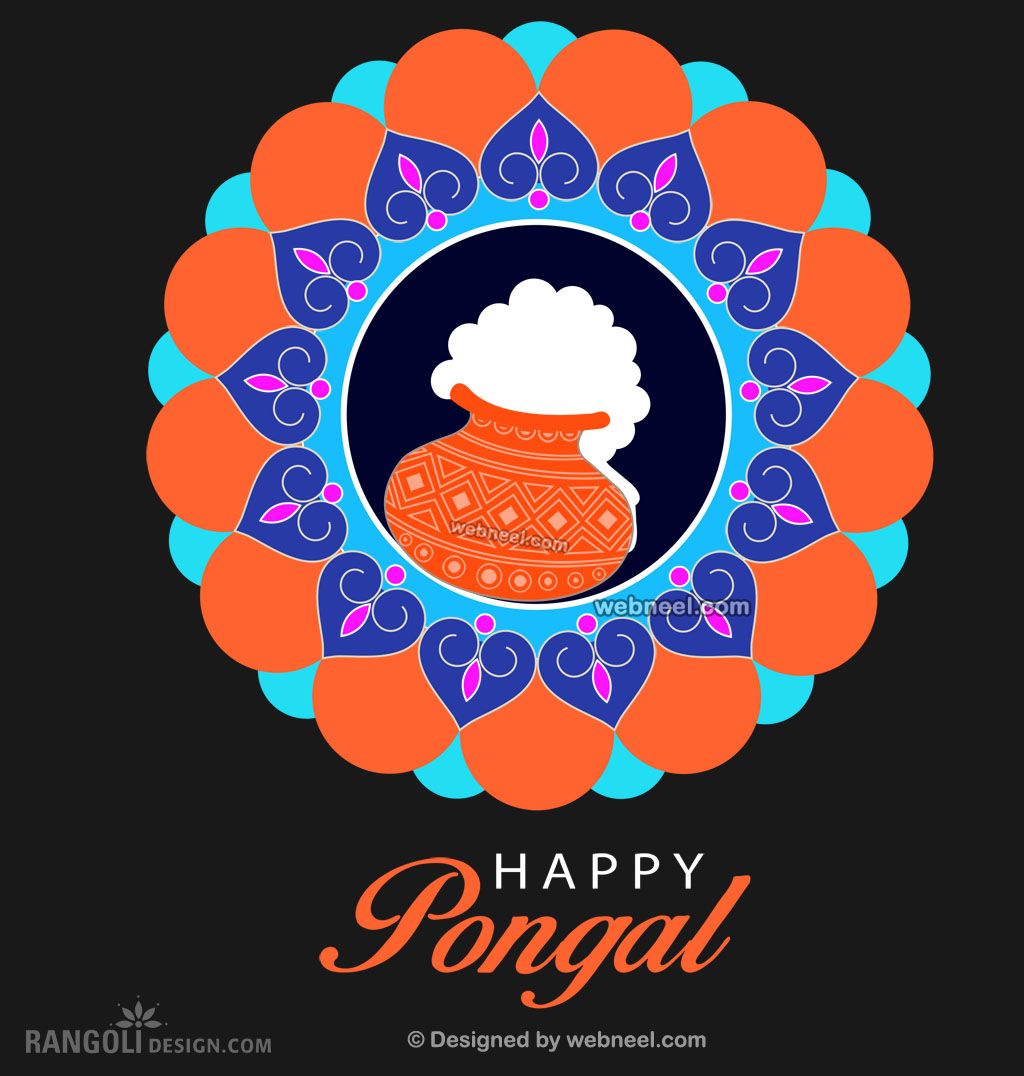 21 pongal kolam design by webneel