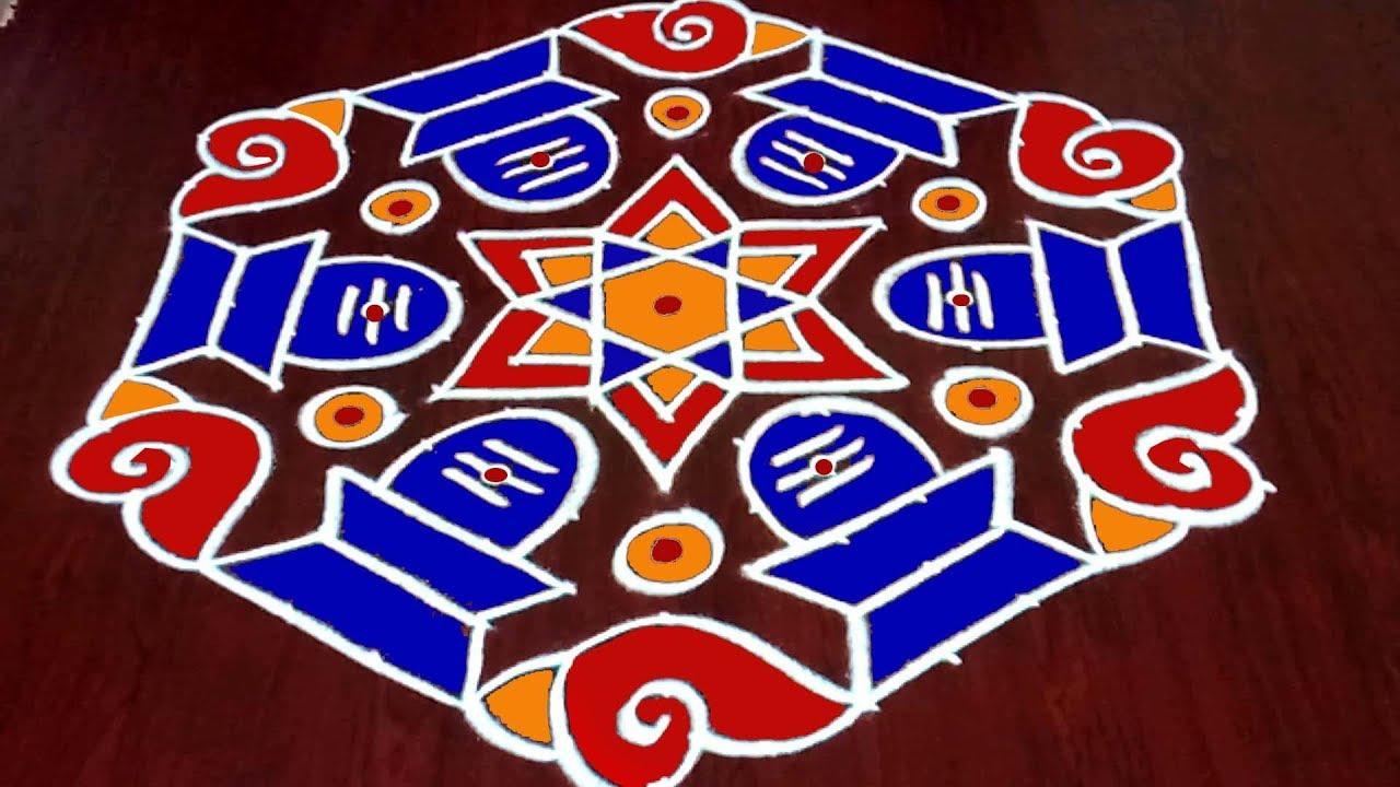 14 rangoli design for mahashivarathri