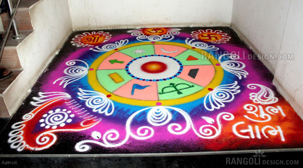 rangoli design by aakruti -  22