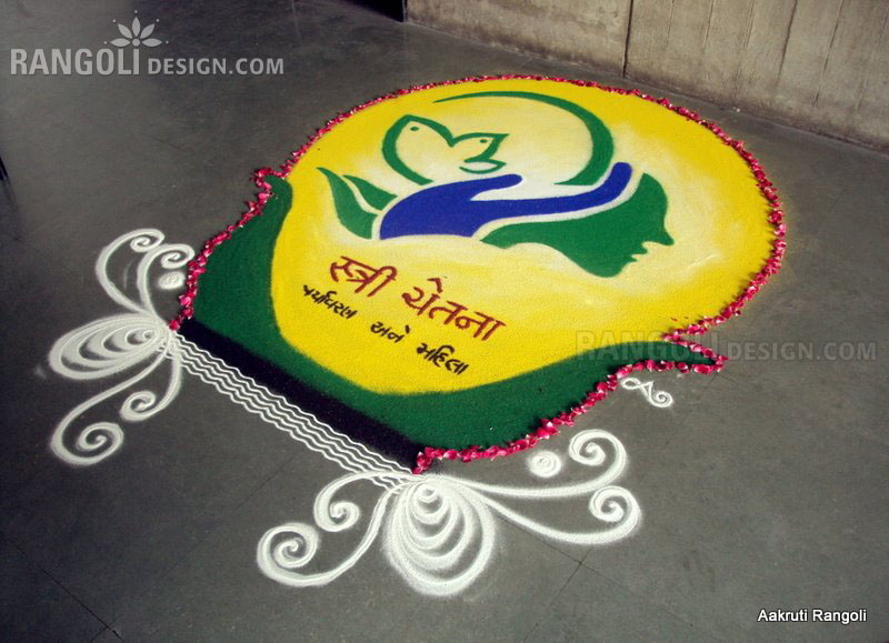 37 rangoli design by aakruti