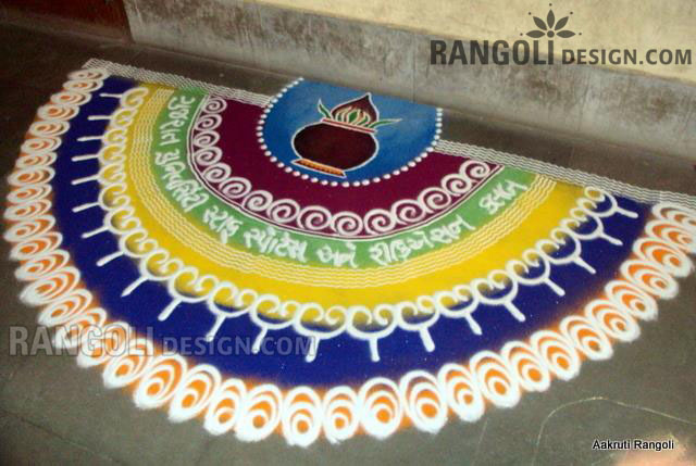 38 rangoli design by aakruti