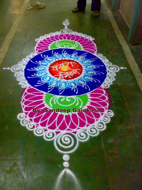 6 sanskar rangoli design