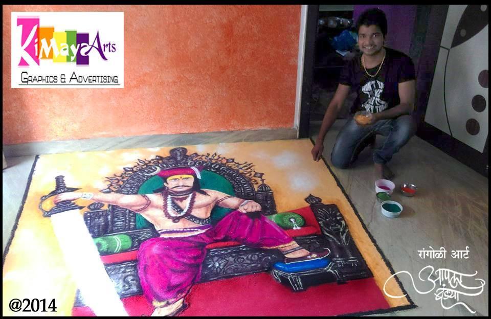 portrait rangoli design by aapla bandya