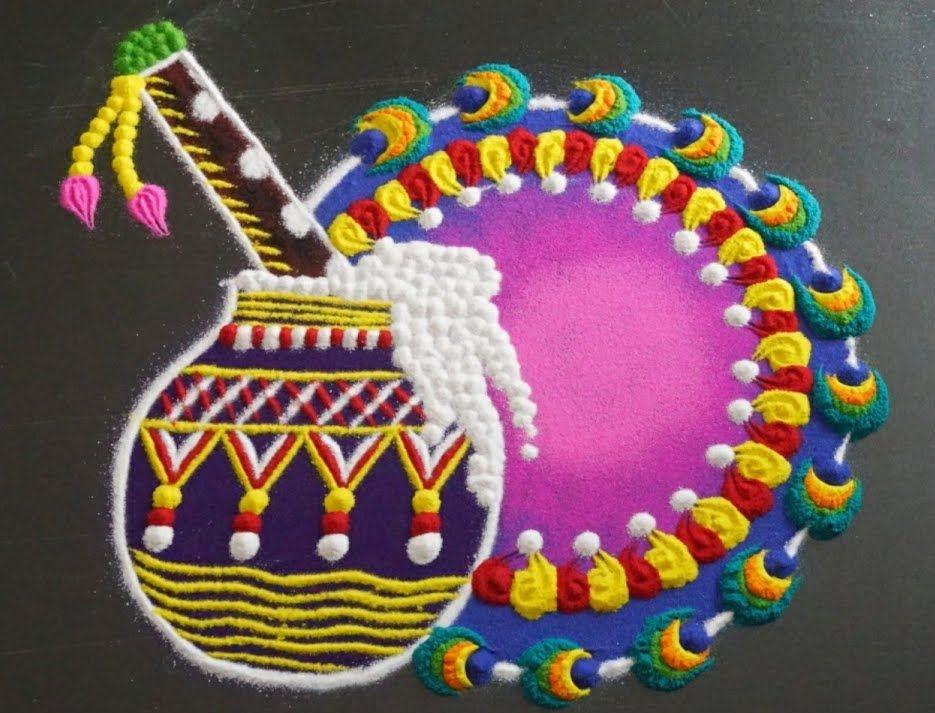 13 janmashtami rangoli design krishna pot by shymali
