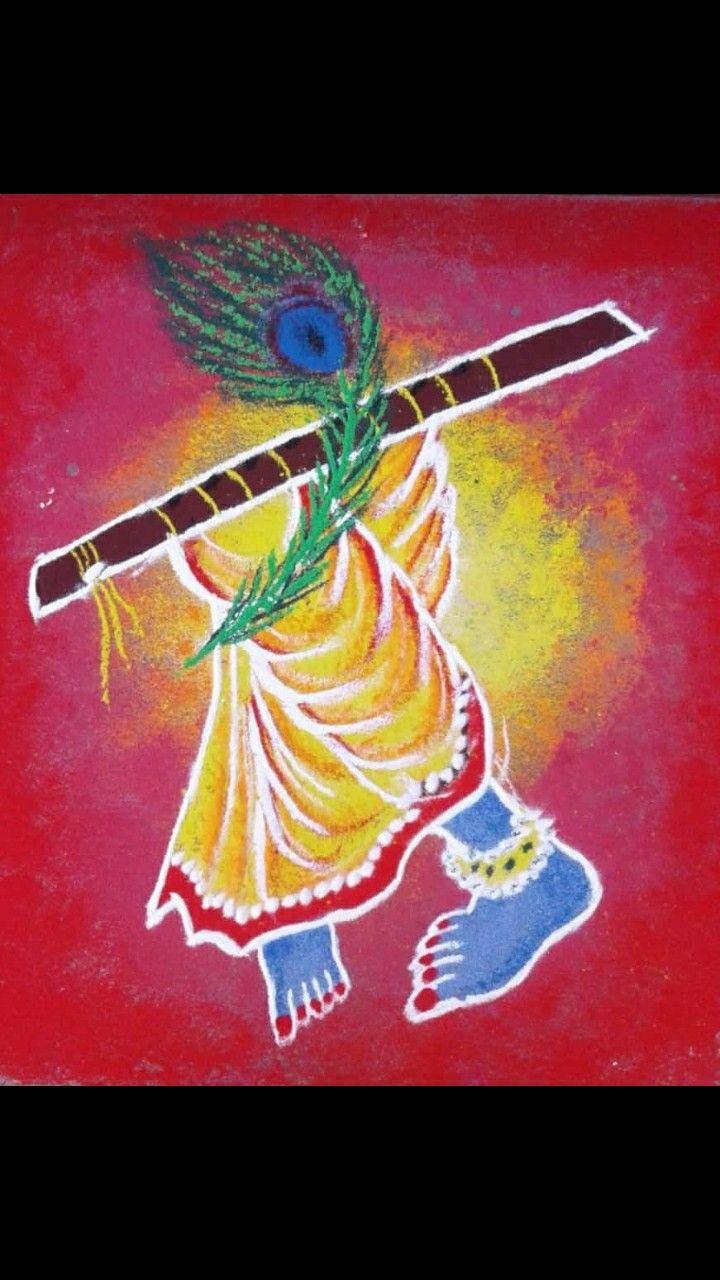 23 krishna jayanthi rangoli design beauty krishna foot by pavani