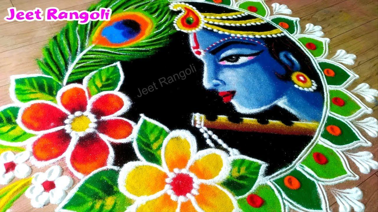 5 krishna jayanthy rangoli design krishna by shilpeeshanker