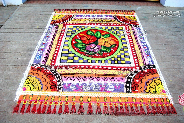 mandala rangoli design floor carpet by mangalam srinivasan