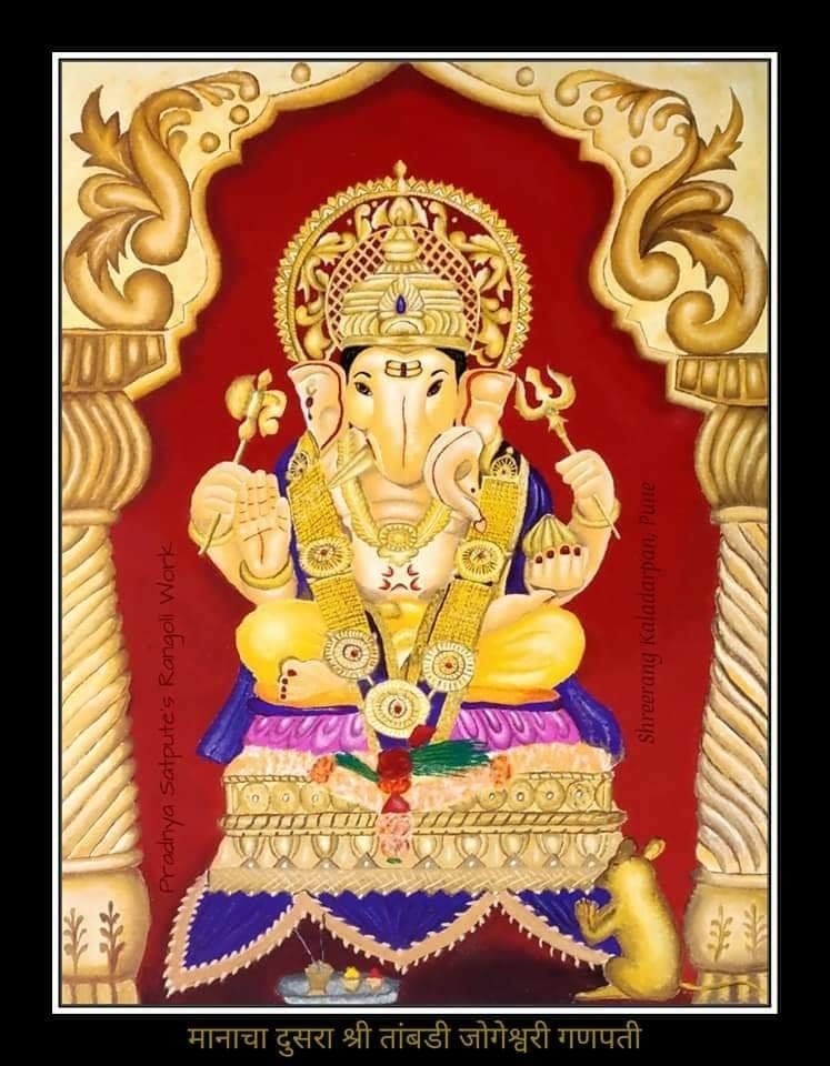portrait rangoli design ganesha by pradnya satpute