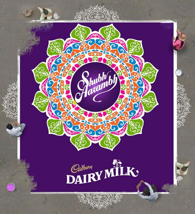 rangoli design on cadbury ads tvc by ritwik pareek