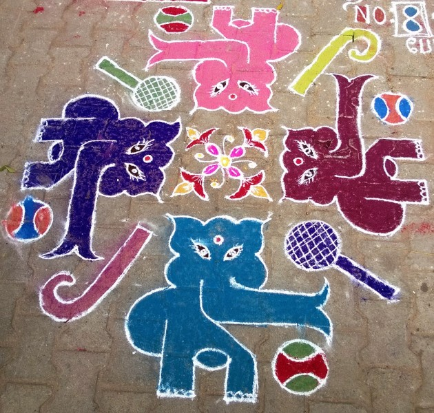 24 kolam design by kamala corner