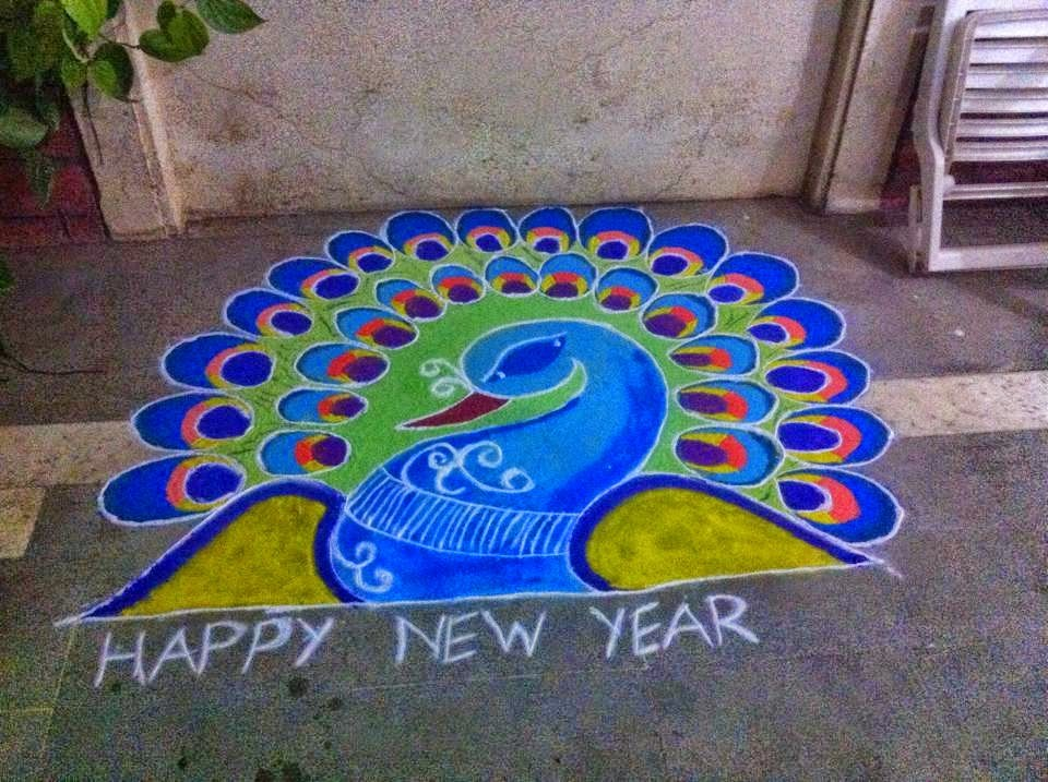 Happy New Year Rangoli Design Gallery 80
