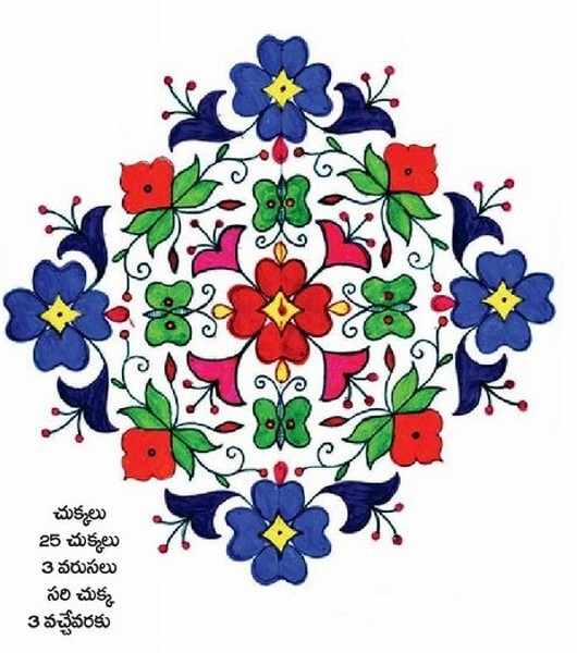 9 rangoli design by honey