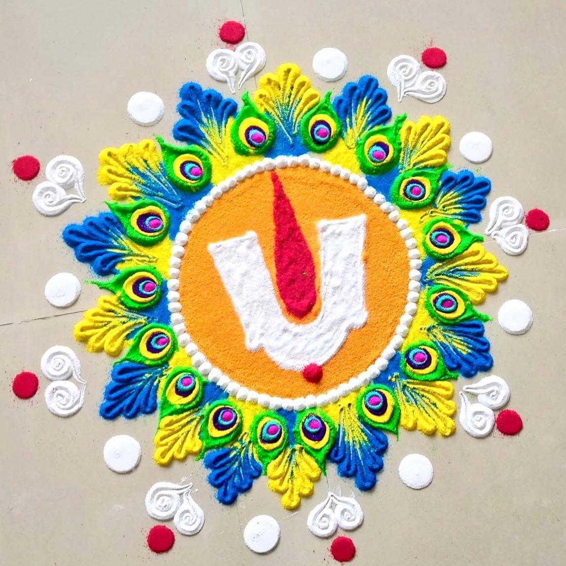 mandala rangoli design floral colorful pooja