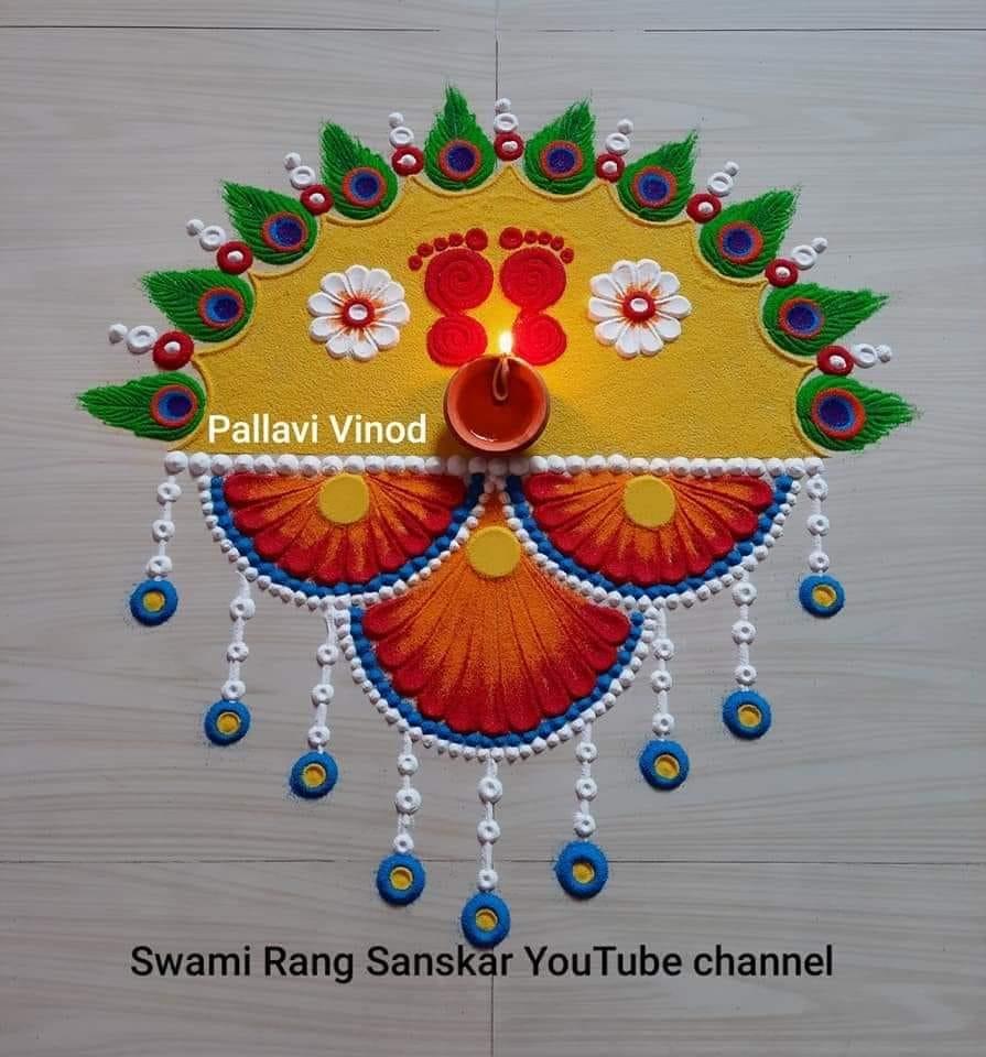 sanskar bharti rangoli design competition by pallavi vinod